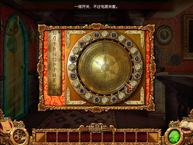 神秘谋杀:长眠之宫中文版截图3