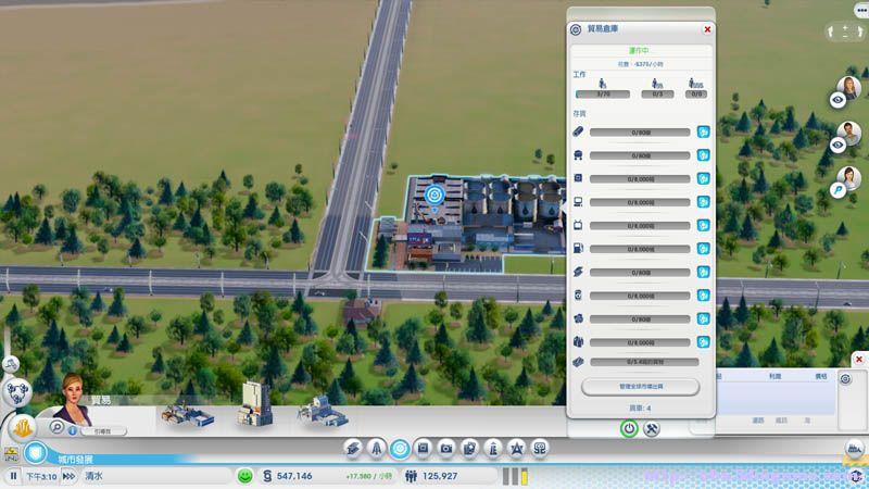 模拟城市5贸易仓库&贸易港调整MOD