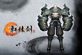 《轩辕剑6》人物高清图片壁纸