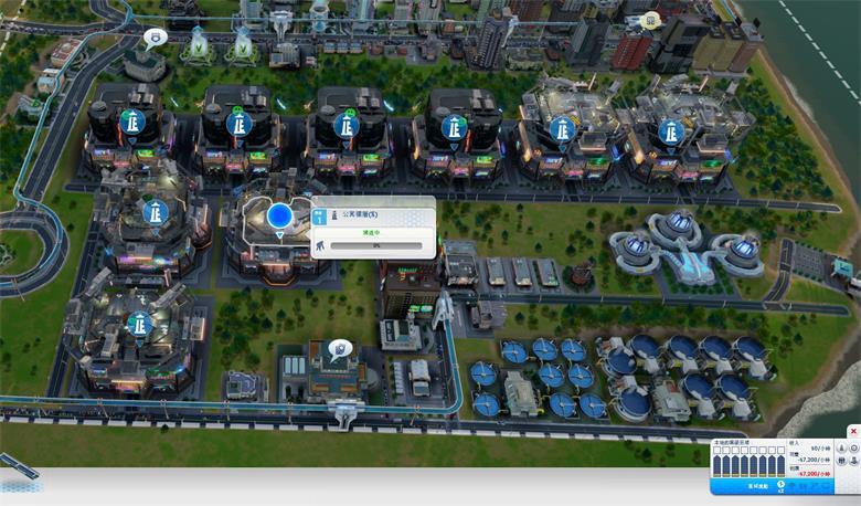 模拟城市5巨塔限制修改MOD