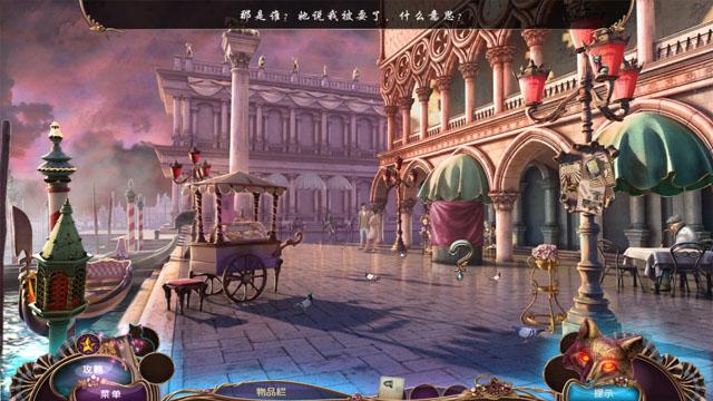 事件中文_内部档案2:意大利事件中文版