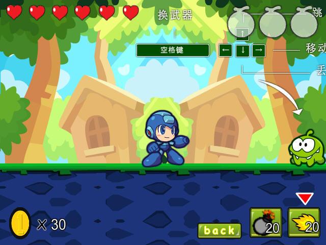 洛克人XP中文版截图1