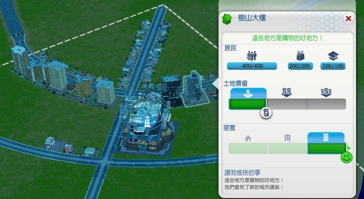模拟城市5新地价建筑增长密度MOD