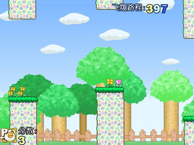 飞翔的小鸟下载中文版-游戏下载