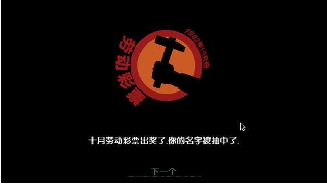 请出示文件中文版截图1