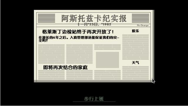 请出示文件中文版截图2
