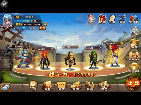 超级英雄ol是一款卡牌RPG游戏,这款作品中玩家可以体验到各种超级英雄的乐趣,由于每个英雄的技能各不相同,对于收集爱好者来说还是非常值得体验一番,下面是新手攻略分享。 新手攻略 建议英雄,因为内侧会送好多勇者之灵,建议先不要用掉,因为到后期还是需要这个,毕竟自己喜欢的英雄刚开始是不可能送你的。刚开始玩不知道全部都用了。到现在后悔莫及。 MT英雄:美国队长、地狱骑士、钢甲。 美国队长:超级队长技能很耐用,一开场就给你个加防御的BUFF,当然打孙悟空是没用的,人家一个元气弹就直接送回家。 地