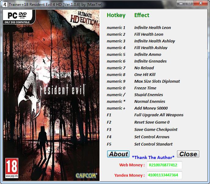 《生化危机4:终极高清版》修改器+18