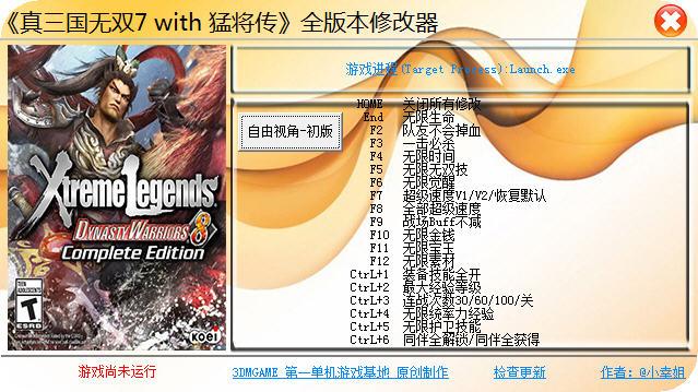 《真三国无双7》全版本修改器+20