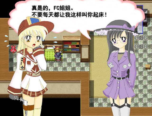 激萌!任天堂萝莉中文硬盘版截图3