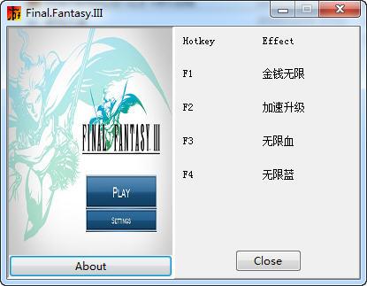 最终幻想3修改器+4