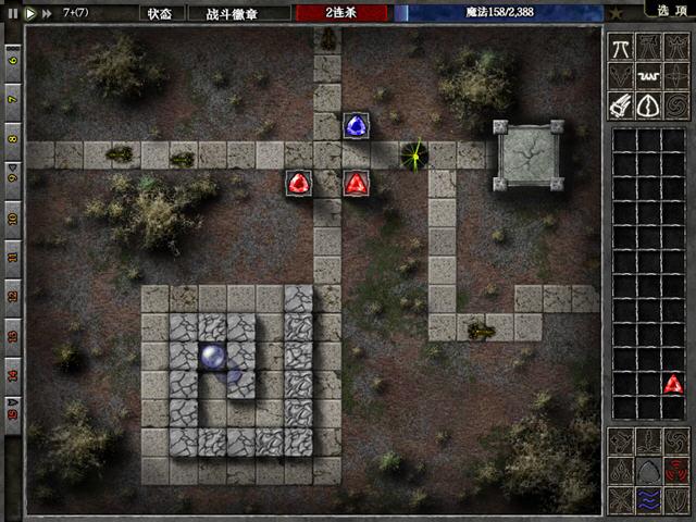 宝石塔防:失落之章完整汉化版截图3