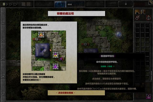 宝石争霸2:追影中文硬盘版截图3