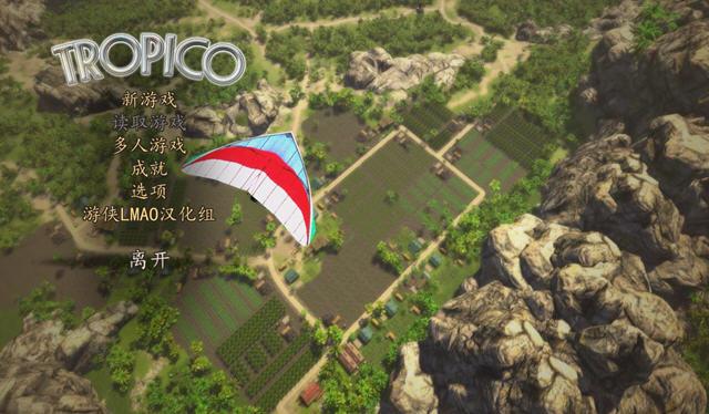 海岛大亨5中文汉化版截图0