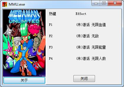 《洛克人:无限》中文版修改器+4