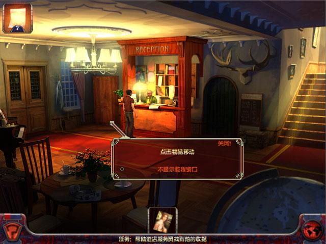罪恶之城中文版截图1