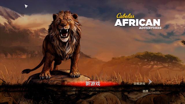 坎贝拉的非洲冒险中文汉化版截图0