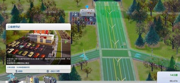 模拟城市5公交车公交站牌转乘站增容MOD