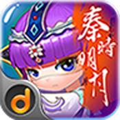 秦时明月 官方正版手游v3.2.0安卓版