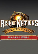 国家的崛起:扩展版中文硬盘版