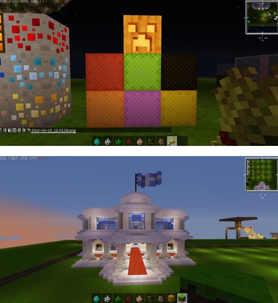 我的世界方块概念材质包