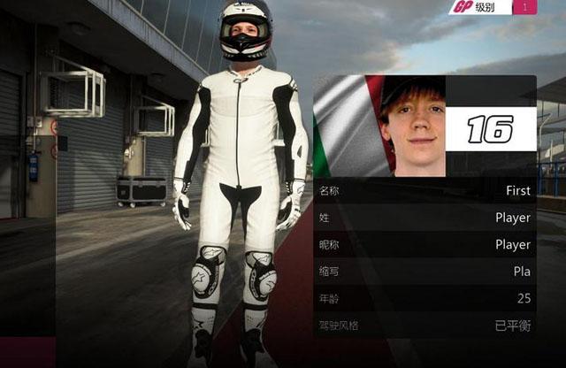 摩托GP14中文汉化版截图0