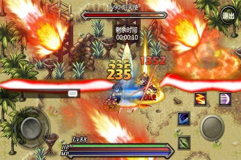 堕天使之剑v1.0截图0
