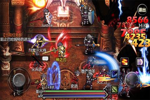 堕天使之剑v1.0截图3