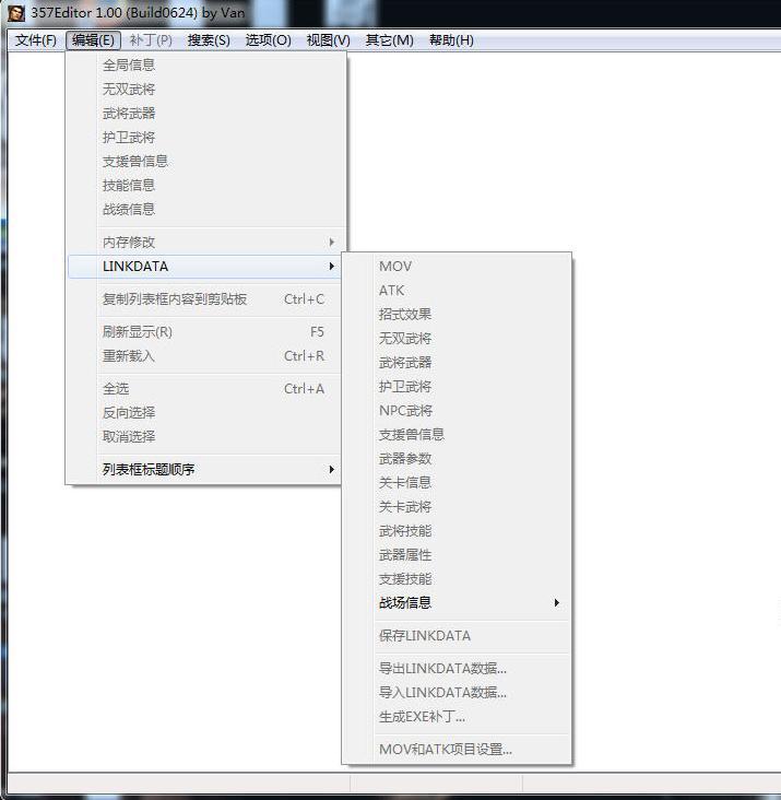 真三���o�p7v1.10超�修改器