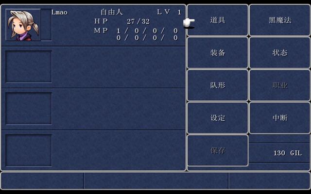 最终幻想3修改器+6