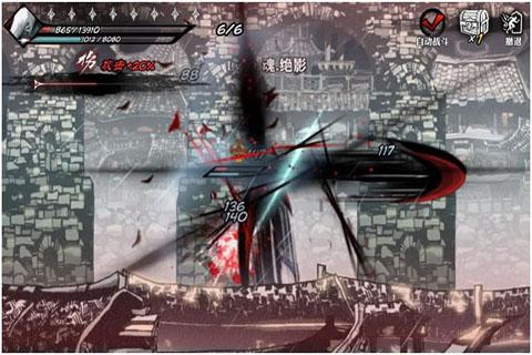 雨血:影之刃v1.3.0截图1
