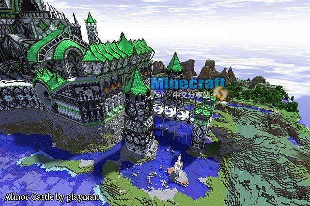 我的世界阿尔莫城堡存档