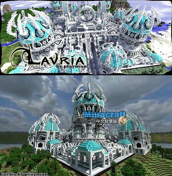 我的世界Lavria科学都市存档
