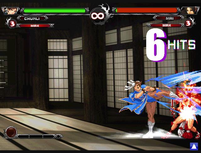 拳皇wingex1.0截图4