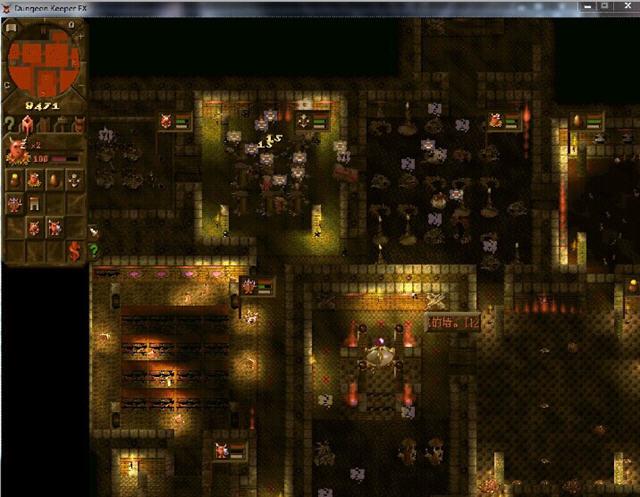地下城守护者FX中文硬盘版截图0