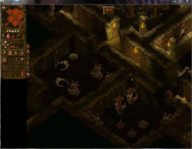 地下城守护者FX中文硬盘版截图1