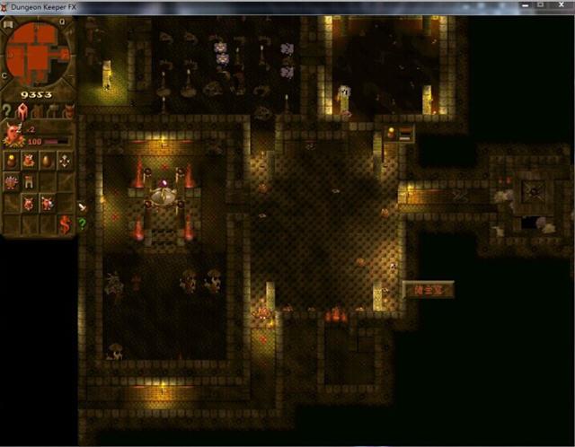 地下城守护者FX中文硬盘版截图2