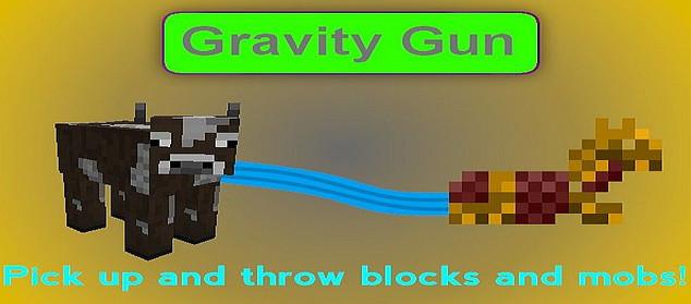 我的世界重力枪MOD