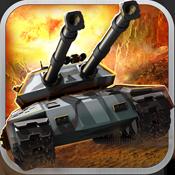 红警坦克4D