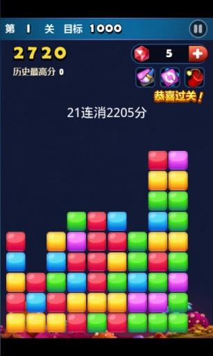 糖果消消破解版v2.3截图3