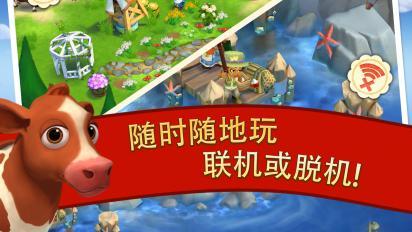 开心农场2乡村度假v1.9截图2