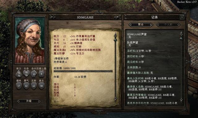 永恒之柱中文汉化版截图1