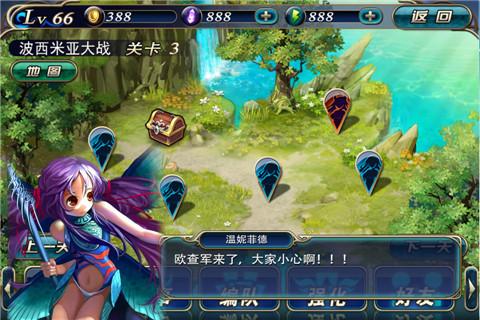 新天使帝国v1.0截图1
