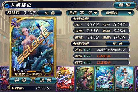 新天使帝国v1.0截图2