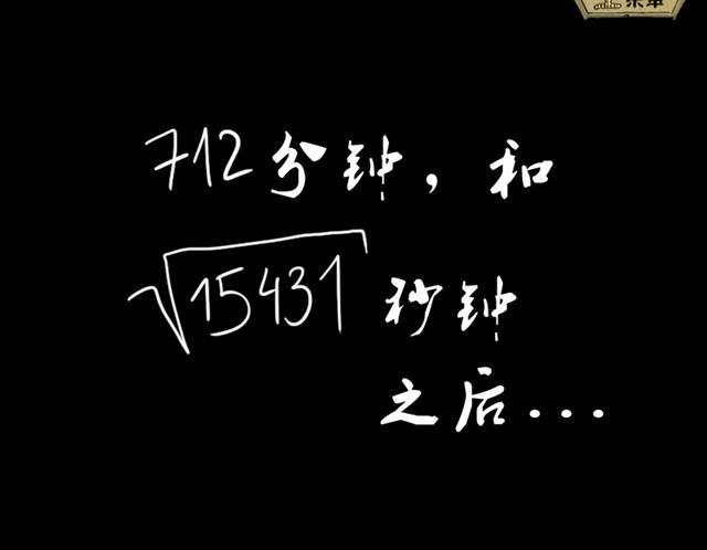 戈莫中文硬盘版截图1