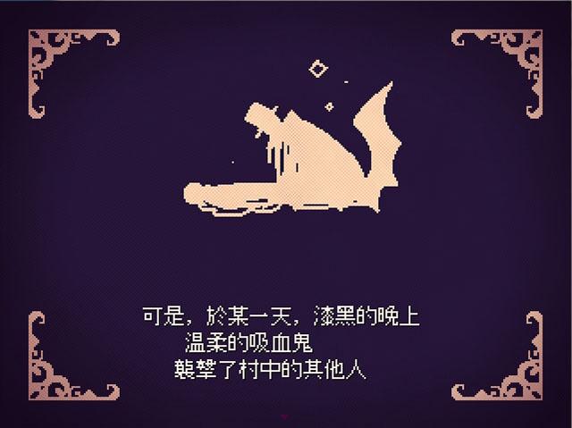LiEat中文硬盘版截图0