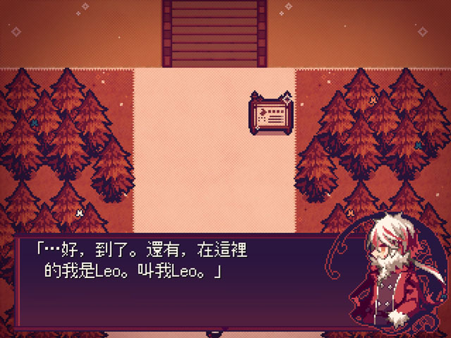 LiEat中文硬盘版截图1