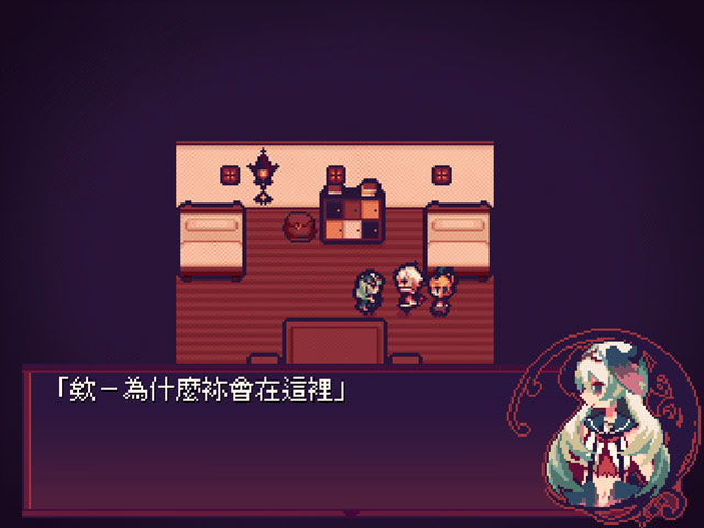 LiEat中文硬盘版截图2