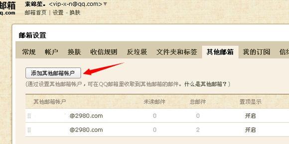 神武2980邮箱登录大话西游2大话西游3梦幻西游 各种序列...