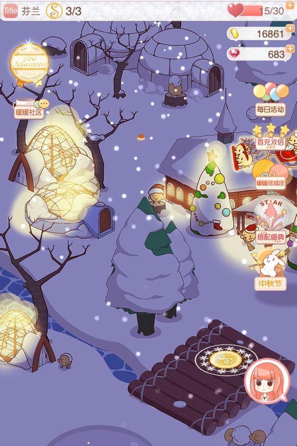 暖暖环游世界中秋月饼位置大全